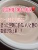 PicsArt_06-29-10.43.44.jpg by 私☆さん