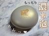 DA242F8F-3F40-40BB-BA3F-7D46949596C9.j… by はまちママさん