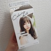 パルティ / カラーリングミルク(by あやの22さん)