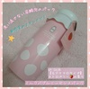 G9 SKIN / MILK BUBBLE ESSENCE PACK #STRAWBERRY(by あやの22さん)