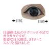 2015-07-17 23:24:22 by @ぐっさんさん