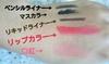 2015-01-16 13:18:12 by ちーちゃん08さん