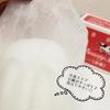 18-12-05-08-06-08-23… by aki*kさん