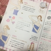 IMG_2133.JPG by U字の水槽さん