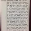 2015-10-15 23:34:57 by ちっか0082さん