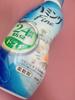 ハミング / ハミングfine マリンシトラスの香り(by りいにゃんにゃんさん)