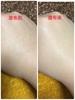 IMG_2143.JPG by llx凛xllさん