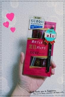 by Yuimama.happylifeさん の画像