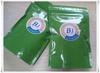 バイオジェニックス乳酸菌BJ