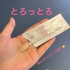 754E27CC-78DC-4952-A541-78A770DF29C9.jpeg by おうすけのママさん