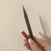 インテグレート / スーパーキープ リキッドライナー(by まりりん625さん)