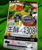TBD / 生酵素308(by ねこねこ88さん)