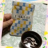 2016-09-24 16:27:27 by 優華一さん