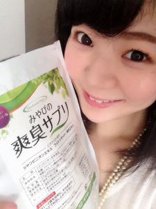 2015-04-16 22:41:38 by ayu0000さん