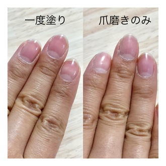 by ぷるるん*\(^o^)/*さん の画像