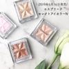 2019-05-11 00:05:53 by (OvO)☆さん