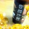 2014-01-05 18:23:57 by みねまみこさん