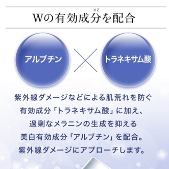 2019-10-08 09:20:04 by セミオちゃんさん