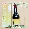 CB61953B-1006-4C42-9… by yuu0120さん
