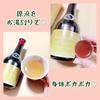81B51CE3-03E1-42B3-8… by yuu0120さん