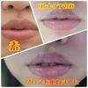IMG_5281.JPG by ★MaRi☆さん