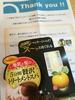 2014-11-08 14:47:29 by ヤナコさん