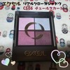 2019-04-04 15:18:06 by ウサアヤさん