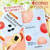 93CE36AF-9D8B-4E41-8… by green_apppleさん