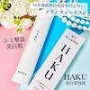 HAKU / メラノフォーカスZ(by green_apppleさん)