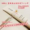 2021-04-03 00:30:04 by YunoYunoさん