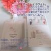 FC24988C-E99A-4822-92A5-2A5ABA8B6F7A.jpeg