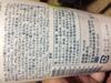 2014-04-25 17:36:40 by AerinireAさん