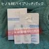 2021-07-07 12:14:24 by さなこなさん