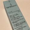 2020-09-08 23:39:07 by 銀丸有子さん