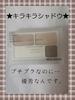 B612_20190805_230632_558.jpg by honokachanさん
