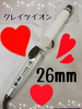 クレイツ / イオン カールアイロン 26mm(by honokachanさん)
