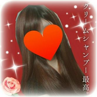 B612_20191028_215921_052.jpg by honokachanさん