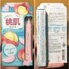 EBAD5E42-48E0-4FF5-B9A1-CE0A8F8968EA.jpeg by 豆太郎0218さん
