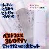C9EE5E77-9419-4596-B… by ちゃぁこ818さん