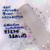 02675488-19F7-4330-8… by ちゃぁこ818さん