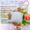 2019-10-06 21:23:59 by ちゃぁこ818さん