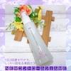 2020-01-03 02:39:51 by ちゃぁこ818さん