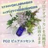 2020-01-27 19:18:47 by ちゃぁこ818さん