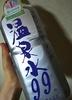 IMG_20200601_222300.… by nonirenさん
