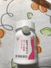 ビオフェルミン / ビオフェルミン ぽっこり整腸チュアブル(医薬品)(by hanahana0415さん)