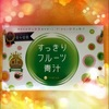 IMG_6254.JPG by たゃぷさん