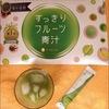 IMG_6255.JPG by たゃぷさん