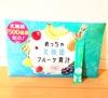 20-08-21-00-47-47-23… by ちぃた☆彡さん