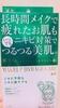 IMG_1423.JPG by mai-3jsbさん