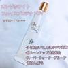 オレゾ / オレゾホワイト フェイスプロテクトUV(by peaaachさん)